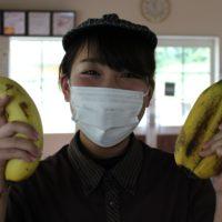 もんげぇバナナ